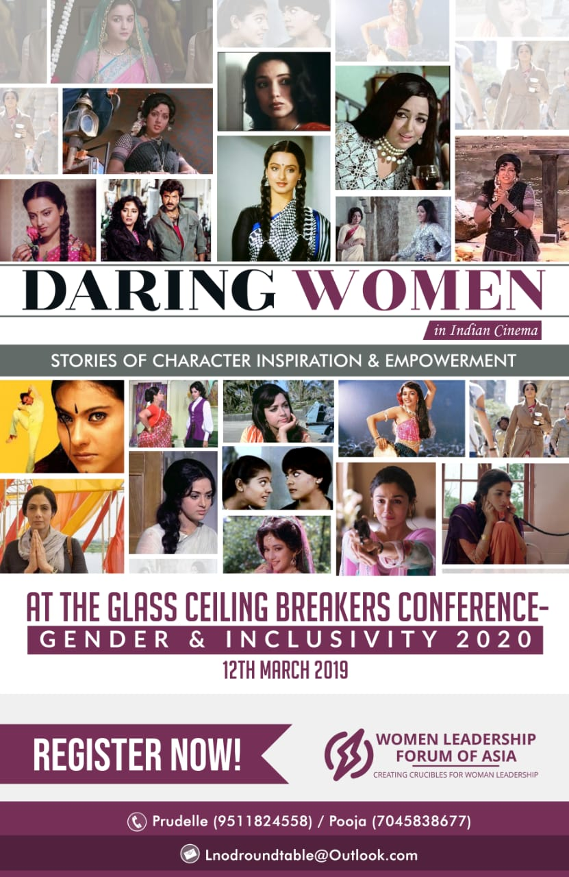 Daring Women in Indian Cinema- Stories of Character Inspiration & Empowerment