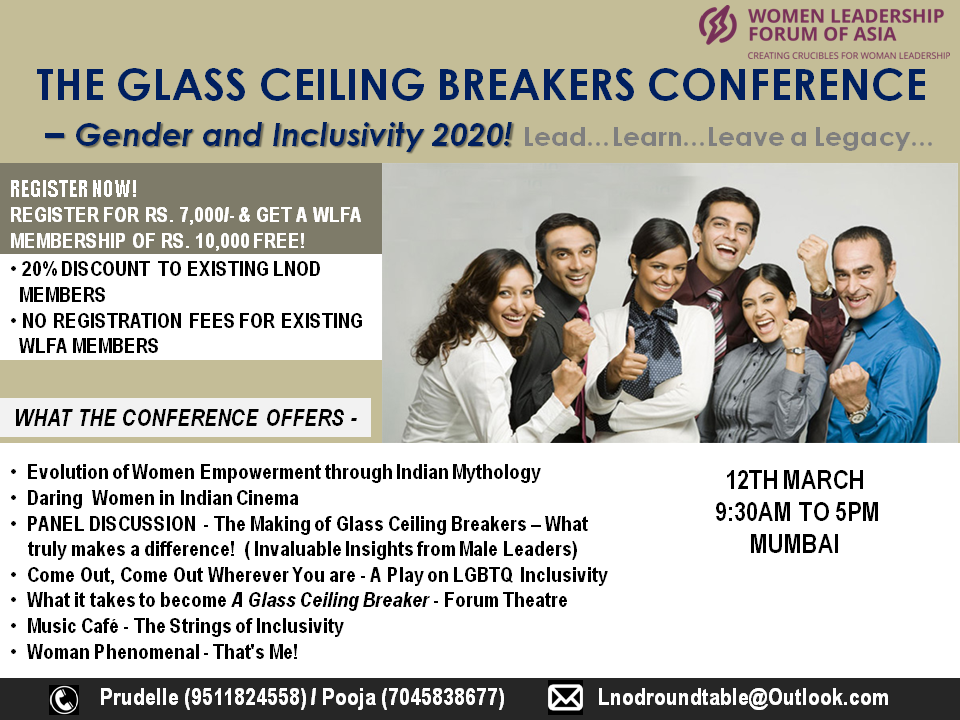 Glass Ceiling Breakers Conference-Gender & Inclusivity 2020